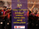 Trinbago Knight Riders CPL 2021 Team Squad, Players Stats, Fixtures, Owner, Captain, Jersey, Twitter link
